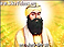 How Sri Guru Amar Das Ji sing the Glories of Satguru in His holy Gurbani...
